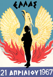 The Phoenix rising from its flames and the silhouette of the soldier bearing a rifle with fixed bayonet was the emblem of the Junta. On the header the word Greece (Ελλας) and on the footer 21 April 1967, the date of the coup d'état, can be seen in Greek.